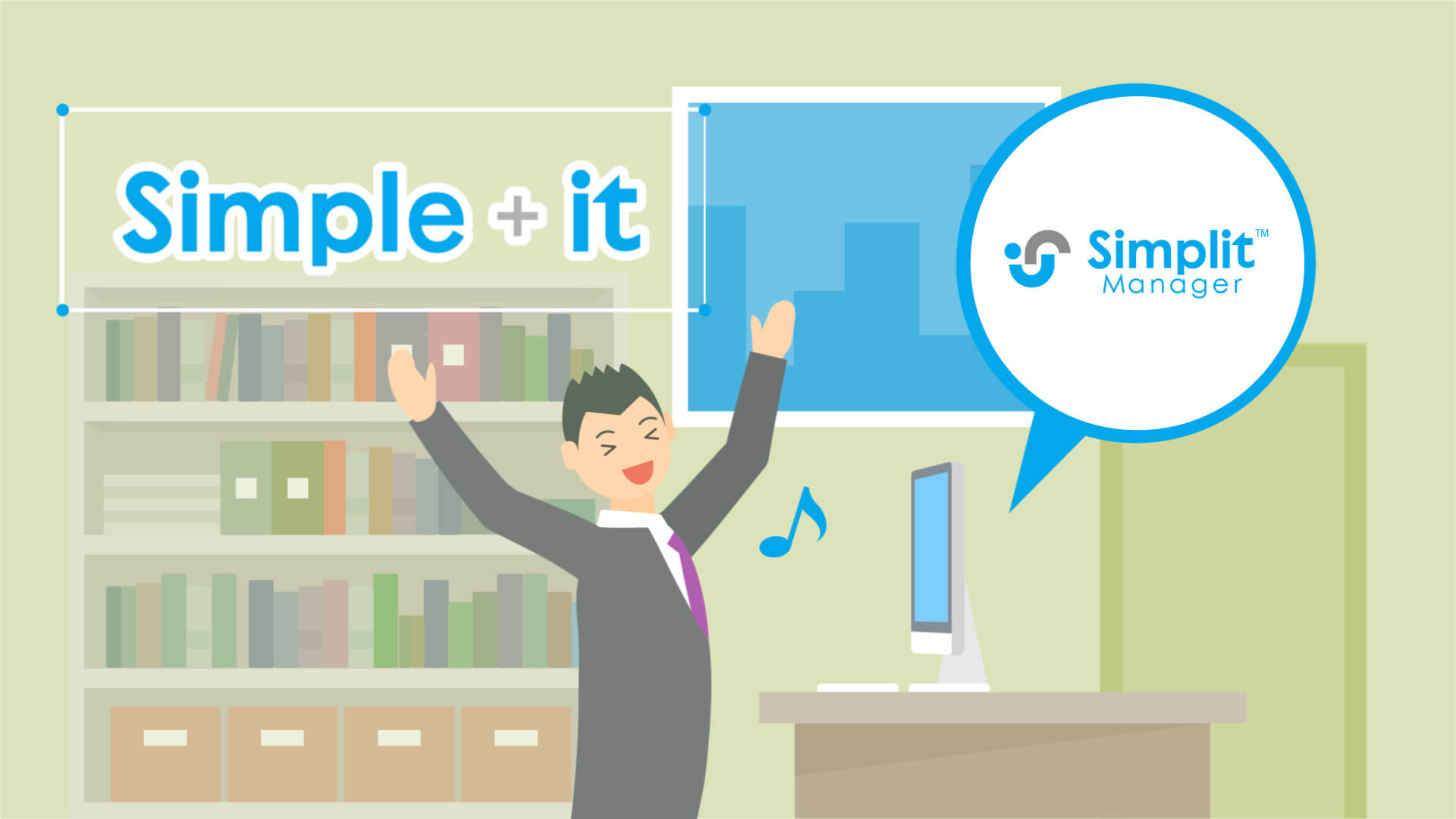 Simplit Manager 機能2